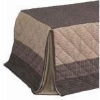 ショッピング正方形 こたつ布団 正方形ダイニングこたつ用掛布団 90角ハイタイプこたつ用