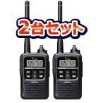 IC-DPR3-2台セット(アイコム/業務用簡易無線機/トランシーバー)