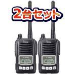 IC-DPR6-2台セット(アイコム/業務用簡易無線機/ハイパワートランシーバー)