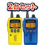 UBZ-EA20R-2台セット(ケンウッド/特定小電力トランシーバー/無線機)