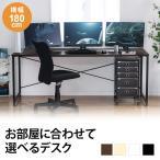 サンワダイレクト シンプルワークデスク 平机 パソコンデスク W180cm D60cm 100-DESKF007