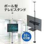 テレビスタンド 壁掛け風 壁寄せ 棚