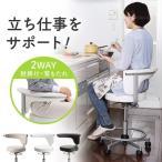 ラウンドチェア 丸 椅子 キャスター付 スツール キッチンチェア