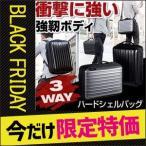 ビジネスバッグ 3WAY ハードシェル メンズ 大容量 ビジネスバック リュック 通勤(即納)