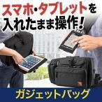 ガジェットバッグ  ボディバッグ メンズ タブレットバッグ iPhone スマホ収納&操作対応 A4 ワンショルダー 自転車 リュック(即納)