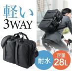 ビジネスバッグ 3WAY メンズリュック 大容量 軽量  通勤 出張 耐水 ビジネスバック(即納)