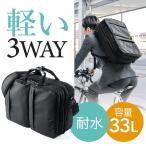 ショッピング父の日 2~3人用 ビジネスバッグ 3WAY メンズ 出張 ビジネスバック(即納)