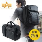 ビジネスバッグ 3WAY メンズ 大容量 ビジネスバック アルファ リュック(即納)
