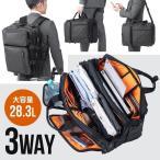 ビジネスバッグ メンズ 大容量 3way リュック 28.3リットル 通勤 出張 ビジネスリュック マチ拡張 3WAY ビジネスバック