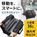 ビジネスキャリー バッグ 機内持ち込み キャリケース ソフト 2輪 キャスター バッグ 小型 横型 出張 メンズ ビジネスバッグ 2WAY PC対応 バック