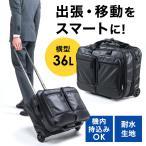 ビジネスキャリーバッグ 機内持ち込み ビジネス キャリケース ソフト 2輪 キャスター バッグ 小型 横型 出張 耐水 メンズ ビジネスバッグ 2WAY PC対応 バック