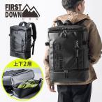 リュック メンズ 大容量 リュックサック 2層式 簡易防水 撥水 バックパック 通勤 通学 スクエアリュック ファーストダウン ビジネス バッグ