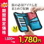 パスポートケース  首下げ 旅行 財布 小銭(即納)