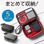 トラベルポーチ 充電器ポーチ PC周辺小物整理 収納ポーチ用 旅行向け(即納)