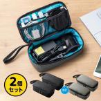 トラベルポーチ メンズ 充電器 収納 ポーチ 小物入れ ガジェットポーチ ケース 旅行 便利グッズ 2個セット