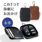 本革スマートキーケース 鍵ケース キーケース スマートキー2個収納 カード収納 外側ポケット キーリング カラビナフック