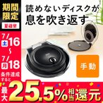 CD DVD 修復機 手動 研磨タイプ(即納)