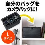 カメラバッグ 一眼レフ インナー ボックス バッグインバッグ 収納 Lサイズ(即納)