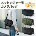 バッグ メンズ メッセンジャー バッグ カメラバッグ 一眼レフ アルファ 斜め掛け 鞄 かばん 肩掛け