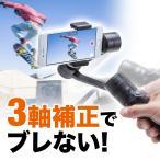 �����ӥ饤���� iPhone ���ޥ��� 3�� ��֥� �ɻ�