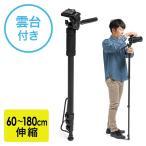 一脚 カメラ 雲台 ビデオカメラ 三脚 一眼レフ コンパクト 軽量 4段伸縮 600~1800mm ビデオ(即納)