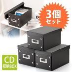 【お買得3個セット】CDケース DVDケース 組立CD収納ボックス CDを30枚収納 収納ケース メディアケース [200-FCD036-3](即納)