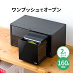 ショッピングDVD DVDケース CDケース CD収納ケース DVD収納ケース ボックス 2個セット(即納)
