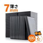 ショッピングDVD DVDケース トールケース 7mm 2枚収納×100個セット ブラック CDケース 収納ケース メディアケース スリムケース(即納)
