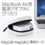 MacBook Air еве└е╫е┐ Mag Safe└ь═╤е▒б╝е╣ Apple MacBook┼┼╕╗ 45W 60Wе╡еде║ USB-C┼┼╕╗еве└е╫е┐┬╨▒■ 29W 61W┬╨▒■ е╨е├е░едеєе╨е├е░(┬и╟╝)