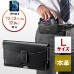 iPhone スマートフォンベルトケース iPhone 7 Plus /6 Plus対応 本革 Lサイズ(即納)