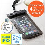 iPhone スマホ 防水ケース ipx8 防水カバー(即納)