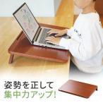 学習台 傾斜台 ライティングボード 姿勢が良くなる 勉強 学習机 木製 姿勢矯正 子供 学習補助 ペントレー付き ノートパソコンスタンド