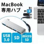 MacBook専用USB3.1Type Cハブ USB-C USB3.0ハブ/3ポート microSD/SDカードリーダー付(即納)