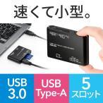 マルチカードリーダー USB3.0 SD microSD コンパクトフラッシュ メモリースティック M2 PS4 対応