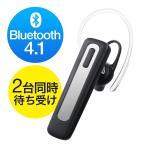 Bluetooth イヤホン ハンズフリー ワイヤレス イヤフォン iPhone スマホ ブルートゥース 片耳(即納)