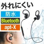 �磻��쥹����ۥ� bluetooth 4.1 �֥롼�ȥ����� ξ�� �ɿ� �磻��쥹 ����ۥ�(¨Ǽ)