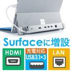 Surface Pro4 Pro3 USB�ϥ� Microsoft �����ե��� USB3.1 HDMI LAN(¨Ǽ)