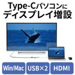 MacBook USB ハブ Type-C USB3.0 USB3.0ハブ HDMI(即納)