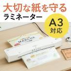 ��ߥ͡����� ���� A3 A4 2�ܥ��顼 ��ߥ͡��ȵ�