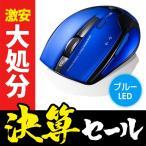マウス ワイヤレスマウス 無線 LED 5ボタン(即納)