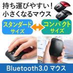 �ޥ��� �磻��쥹�ޥ��� ̵�� �ޥ��� ����ѥ��� ���� Bluetooth ���� �֥롼�ȥ�����(¨Ǽ)