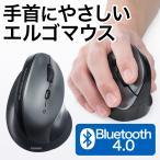 �磻��쥹�ޥ��� Bluetooth �ޥ��� ̵�� �֥롼LED ���르�Υߥ��� 6�ܥ��� 秾���ɻ�(¨Ǽ)