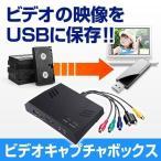 ビデオキャプチャーボックス HDMIキャプチャ USBメモリ保存 PCレス HDMIパススルー機能 マイク音声入力(即納)