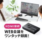 キャプチャーボード ゲームキャプチャー HDMIキャプチャー オンラインゲーム 録画 4K パススルー