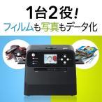 フィルム&写真スキャナー 高画質3200dpi ネガフィルム/ポジフィルム対応 SD保存 バッテリー内蔵(即納)