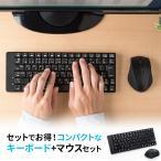 キーボード マウス セット ワイヤレス パソコン 静音マウス ブルーLED(即納)