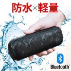 サンワサプライ サンワダイレクト Bluetoothスピーカー 400-SP074