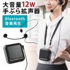 拡声器 ハンズフリー ポータブル スマホ Bluetooth ポータブル 手ぶら