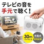 サンワダイレクト テレビスピーカー ブラック 400-SP083BK