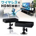 ワイヤレスHDMIエクステンダー 送受信機セット 無線 最大通信距離50m 小型(即納)